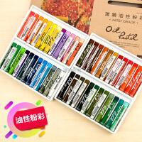 台湾雄狮24色36色48色60色小学生彩色粉笔画笔绘画油化棒重彩油画棒油性粉彩套装儿童美术绘画彩色蜡笔