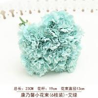 仿真花康乃馨假花束仿真花束 客厅塑料花绢花装饰花假花小花束