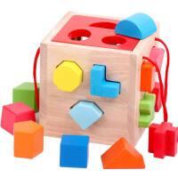 男孩宝宝玩具 1-2周岁男孩0-3岁半婴幼儿早教女孩儿童积木可啃咬4兼容乐高