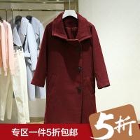 翻领毛呢大衣女冬装新款 韩版中长款纯色百搭宽松呢子