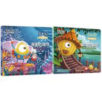 蛋生园3D动画绘图本 美丽的海洋 儿童书籍3-6岁AR绘画本画画书涂色本/少儿英语启蒙教材双语绘本+蛋生园3D动画绘图