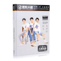 正版tfboys cd专辑我们的时光王源俊凯易烊千玺汽车载cd光盘碟片