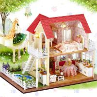 送女孩生日礼物创意新奇小屋公主小屋手工拼装模型房子