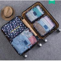 户外 出差旅行收纳袋旅游洗漱包女便携套装行李箱分装整理包化妆包男