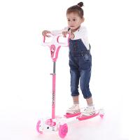 儿童滑板车蛙式三轮四轮2-3-6岁摇摆车宝宝剪刀车