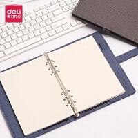 得力记事本活页会议记录本办公用品加厚硬面抄日记本笔记本