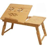 楠竹床上用笔记本电脑桌实木懒人可折叠升降桌便携小书桌学习桌(无防滑挡板)