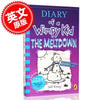 现货 小屁孩日记 13 第十三册:融化了 英文原版 Diary of a Wimpy Kid: The Meltdow