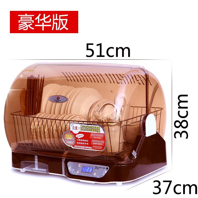 烘干碗盘碗篮碗篮厨柜大号碗筷餐具收纳盒放碗柜用品容量家庭消毒