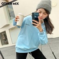 七格格OtherMix糖果色中长款卫衣宽松版女慵懒2021春季新款蓝色圆领上衣