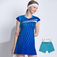 夏季羽毛球服套装女网球运动连衣裙显瘦修身透气 天蓝色P18035(上衣+安全裤)