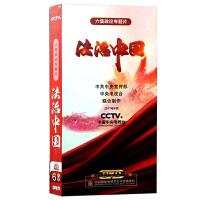 CCTV六集政论专题片-法治中国6DVD
