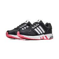 adidas阿迪达斯女子跑步鞋EQT跑步训练运动鞋BY3298