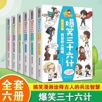 6册恐龙贴纸书 恐龙绘本恐龙百科系列贴士丛书 趣味设计恐龙历险恐龙贴画儿童贴纸0-3岁宝宝贴纸书4-5岁幼儿益智游戏6-7岁思维训练逻辑开发