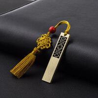 复古典u盘16g中国风创意伴手礼公司活动会议商务礼品定制logo