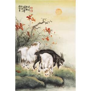 王德芳《三羊开泰》著名画家