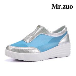 Mr.zuo秋季新品韩版隐形内增高休闲单鞋坡跟百搭显瘦运动鞋女套脚乐福鞋
