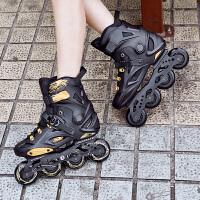 溜冰鞋直排轮大学生花式平花闪光鞋旱冰鞋男女初学轮滑鞋