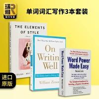 英语词汇写作指南学习书 word power made easy 单词的力量 英文原版 on writing well