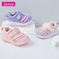 【4.14品秒价:49】笛莎女童运动鞋2021春季新款儿童宝宝防滑透气学步毛毛虫机能鞋