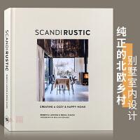 【英文版】Scandi Rustic 纯正的北欧乡村别墅室内设计书籍