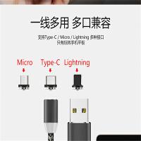 七夕礼物 磁性磁吸数据线iphone苹果type-c安卓华为通用三合一充电线强吸力