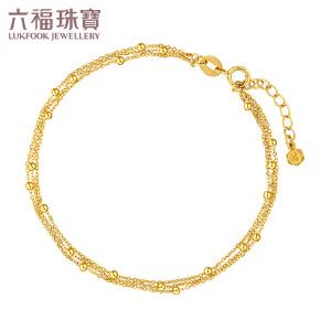 六福珠宝18K金手链三层圆珠双层手链女彩金手链定价L18TBKB0055Y