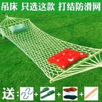 户外吊床网状单人室内成人儿童野营荡秋千睡网掉床加固粗棉绳