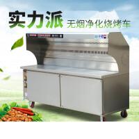 无烟烧烤车大型无烟烧烤车商用无油烟净化烧烤炉净化器