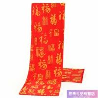 中国红围巾定制刺绣logo公司年会单位活动同学聚会男女仿羊绒大红围巾