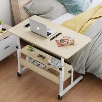 【1件3折 领券】落地可移动笔记本电脑桌 床上台式家用懒人升降床边桌子
