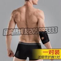 运动护肘男篮球羽毛球女夏季手肘护具装备护腕网球肘扭伤透气