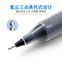 百乐PilotBL-P50/70 P500/700 中性笔学生考试笔水笔签字笔针管笔
