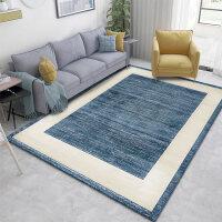 客厅 简约现代地毯卧室满铺房间茶几沙发新中式定制地毯 300*400CM【豪华富豪款 3天发货】(关注顺