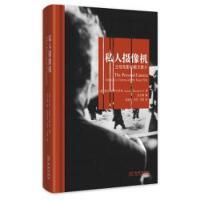 【二手书9成新】私人摄像机:主观电影和散文影片,金城出版社, 劳拉・拉斯卡罗利(Laura Rascaroli) 著,