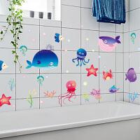 厨房玻璃贴纸卫生间墙壁淋浴房玻璃贴画防水瓷砖墙面装饰贴纸儿童房卡通鱼墙贴