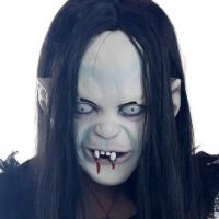 万圣节恐怖面具面罩乳胶白发魔女面具鬼脸愚人节整人道具化妆舞会