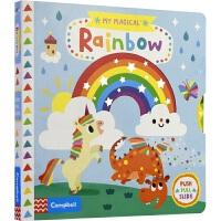 My Magical Rainbow 我的魔法系列彩虹 精美纸板绘本 抽拉机关书 幼儿启蒙 亲子共读 独角兽 美人鱼 魔