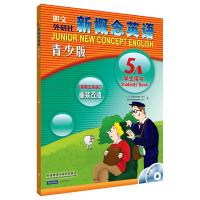 点读版 新概念英语青少版5A 学生用书 赠DVD动画盘及MP3 朗文外研社青少年少儿英语启蒙入门教材 小学生英语听说读写