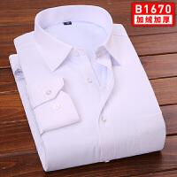秋冬中年男士保暖长袖衬衫商务职业工装加绒加厚大码加肥纯白衬衣 b16170纯白 38(100-120斤)