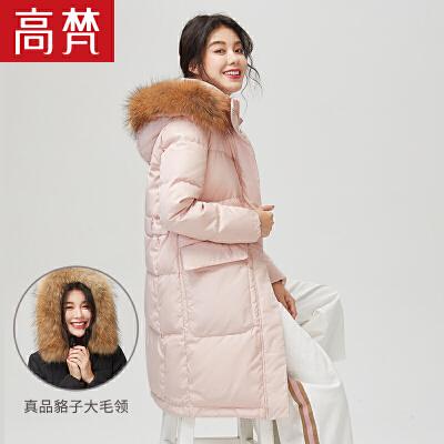 高梵2018新款羽绒服女中长款韩国毛领修身加厚过膝处理冬装韩版潮