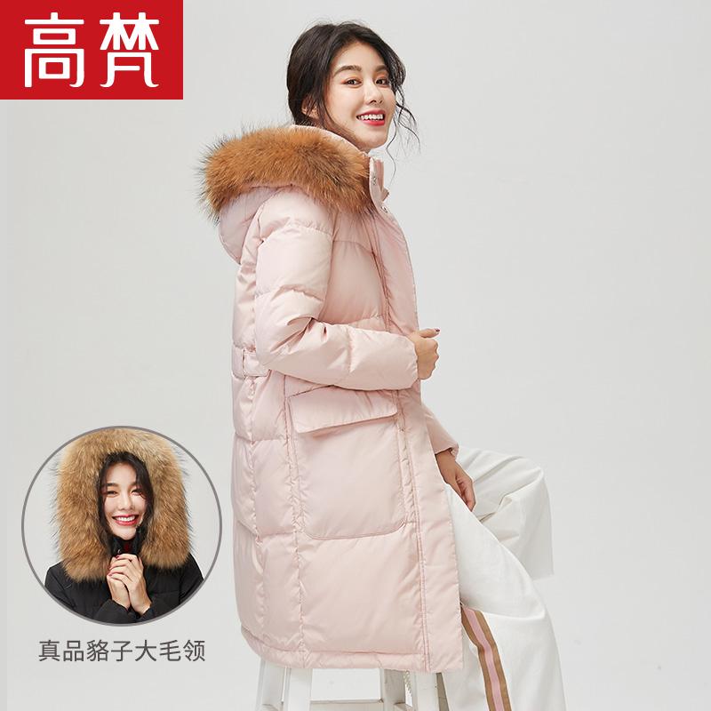 高梵2017新款羽绒服女中长款韩国毛领修身加厚过膝处理冬装韩版潮