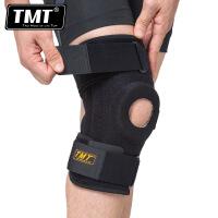 进口OK布4条加压专业运动护膝登山骑行弹簧护具铝合金支架护膝 T78钢板支架