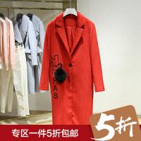毛呢外套女冬装新款 韩版字母过膝百搭中长款一粒扣呢大衣