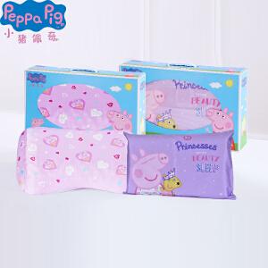 小猪佩奇PeppaPig泰国天然儿童乳胶枕头 学生护颈枕 佩佩猪棉枕