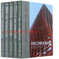 哈里里建筑设计作品集+马里奥・博塔+艾瑞克欧文莫斯+曼纽勒・戈特兰德+海鲍尔+福克萨斯等 建筑事务所系列 6本/套