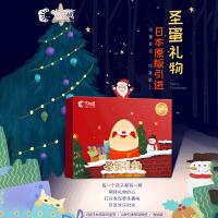 七田真圣诞礼物礼包儿童早教亲子互动玩具婴幼儿益智玩具3-6岁