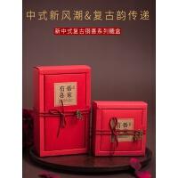 喜糖盒子中式结婚用品创意个性2019纸盒婚庆礼盒糖果盒婚礼喜糖袋