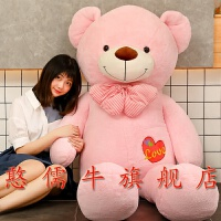送女朋友礼物 大娃娃玩具 大号 毛绒大熊布娃娃抱抱熊特大号 毛绒玩具狗熊玩偶 超大公仔熊猫床上女孩