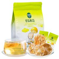 沁漓 罗汉果茶包广西桂林永福特产18包果仁果芯茶